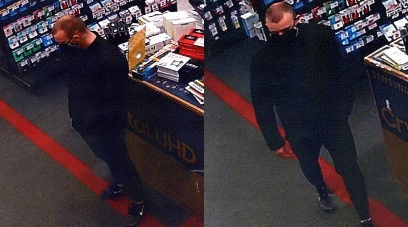 Policja szuka złodzieja konsoli