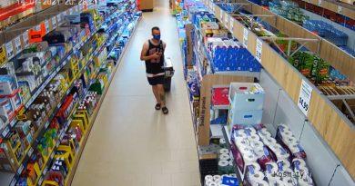 Przywłaszczenie telefonu w markecie w Swarzędzu – czy znasz tę osobę?
